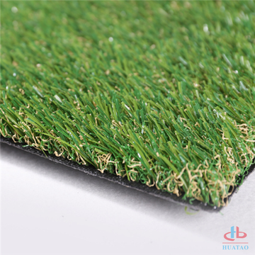 Leading Manufacturer for for Commercial Artificial Grass Landscaping Commercial Synthetic Lawn export to Russian Federation Supplier