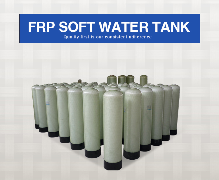 High Quality FRP Water Softening tank