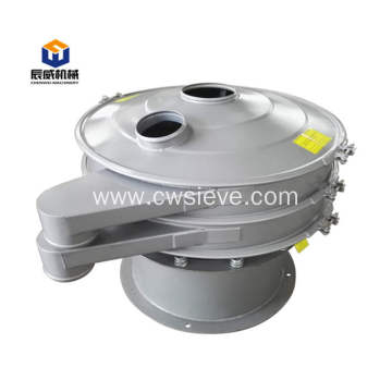 Fully enclosed vibrating sifter for plastic