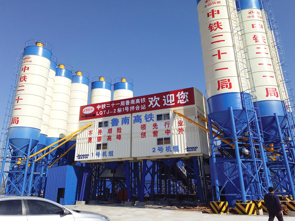 Concrete Batching Plant for High-speed Railway