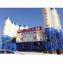 Best quality and factory for Automatic Concrete Batching Plant Concrete Batching Plant for High-speed Railway supply to Libya Factory