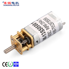 13mm mini dc gear motor