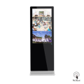 65 Inch Digital Poster System for College
