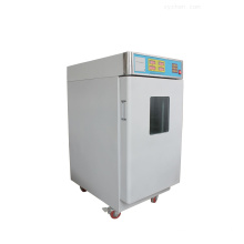 Ethylene oxide sterilizer sales