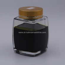 Heat Conduction  Oil Lubricant Additive