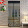 mosquito net door curtain