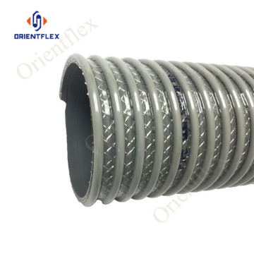 2 inch water pump suction discharge hose