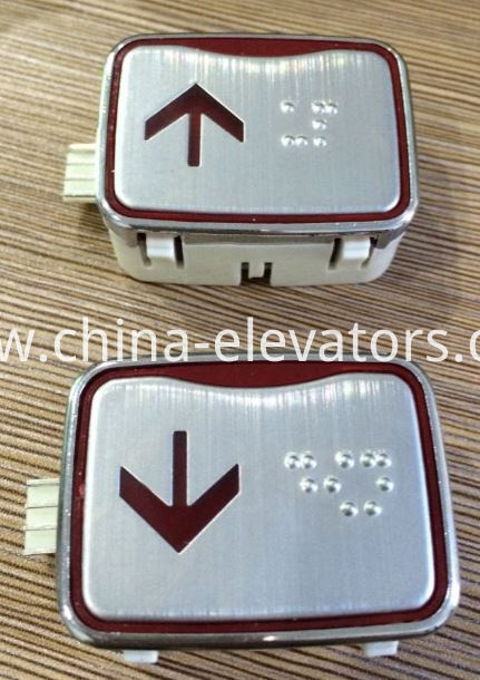 LG Sigma Elevator Push Buttons