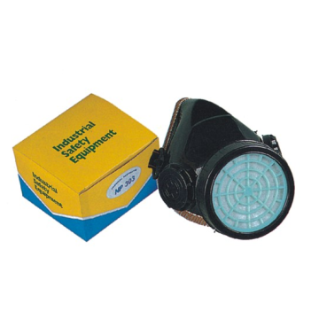 Industrial Safety Dust Respirator with Replaceable Filter