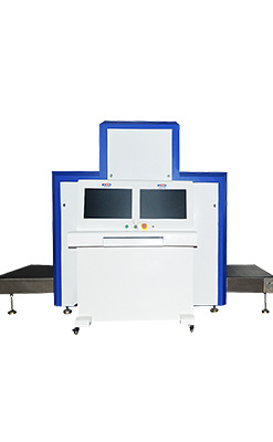 baggage scanner technology