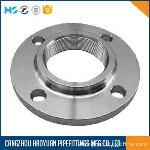Mild Steel Forged Pipe Fittings Flange