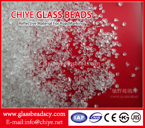 Glass Particles