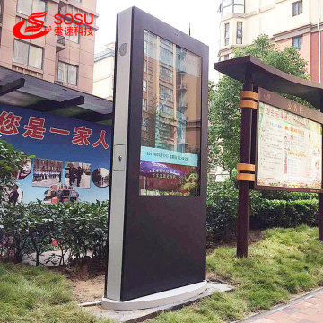 "55"" Duals creen lcd kiosk digital signage"