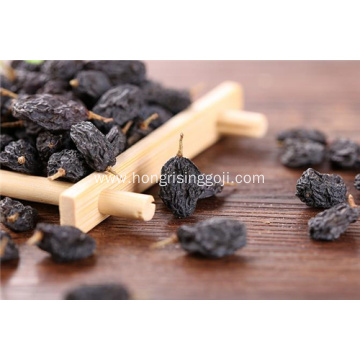 Ningxia Black Berries Goji