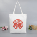 shopping cotton Zodiac pattern bag