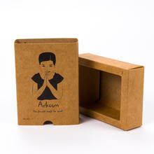 Brown Kraft Paper Handmade Soap Packaging Boxes