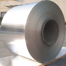Aluminium cold rolled coil 5005 H32