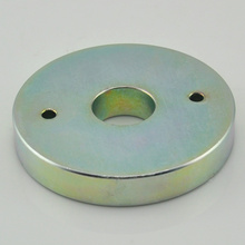 OEM Supplier for Multipole Ring Magnet 35H Neodymium large ring magnet with holes supply to Vanuatu Manufacturer