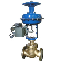 Oxygen Special Copper Pneumatic Sleeve Regulating Valve