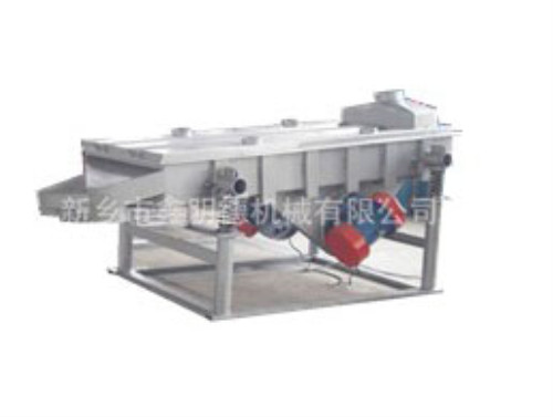 linear vibrating machine