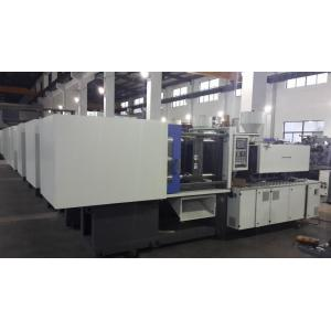 Special for High Speed Injection Molding Machine 270 Ton High Speed Servo Plastic Injection Machine supply to Netherlands Supplier