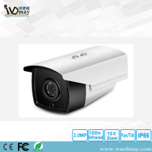 CCTV 4X ZOOM 4K Security Bullet AHD Camera
