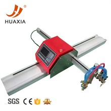 Portable Cnc Plasma Cutting Machine With Good Quality