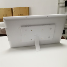 Supply for 21.5 Inch All In One PC Android Touch PC 21.5 inch supply to Puerto Rico Exporter