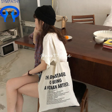 Large capacity of printed canvas bag