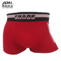 2011 best-selling seamless mens boxer shorts