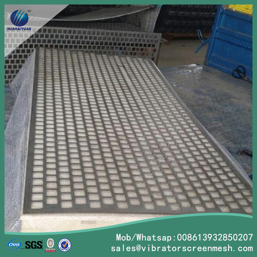 Square Perforated Mild Steel Mesh