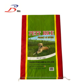 rice bags for sale