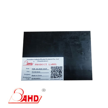 Extruded POM Sheet Black Thickness 1-200mm