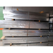 China Manufacturers for Best Aluminium Rolled Plate,Hot Rolled Thick Plate,Aluminium Hot Rolled Plate,Aluminium Thick Plate for Sale Aluminium quenching mill 6061 supply to Armenia Factory