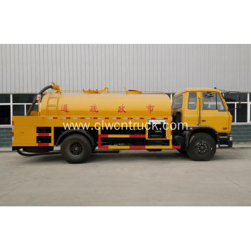 2019 New Dongfeng 9000litres High Pressure Cleaning Truck