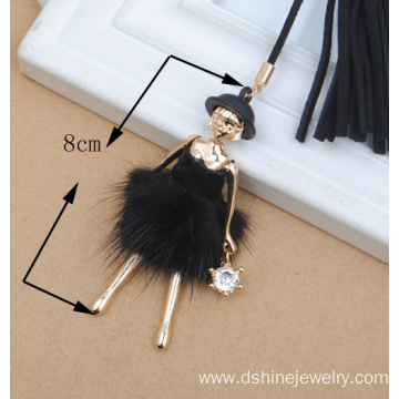 Long Suede Tassel With Sexy Lady POM POM Charm Necklace