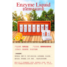 Enzyme essence liquid Alimentos