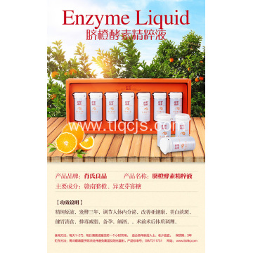 Delicious fresh orange essence liquid enzyme
