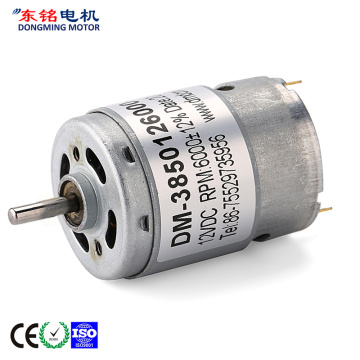 Carbon Brushed micro dc motor