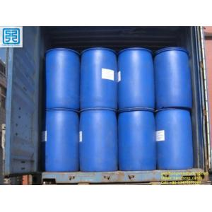 factory customized for  Cationic fixing agent export to Cuba Factory