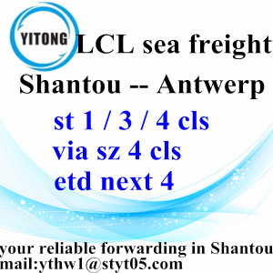 Shantou to Antwerp LCL Consolidation Ocean Freight