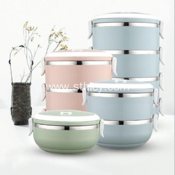 Insulated Stainless Steel Lunch Box Food Container
