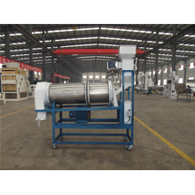 Goods high definition for China Seed Treating Machine,Seed Treater,Seed Coating Machine,Seed Dressing Machine Manufacturer Grass Seed Coating Machine supply to Belize Suppliers