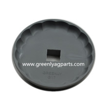 Agricultural machinery spare parts plastic plate G17