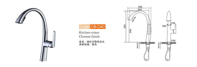 Single Hole Kitchen Faucets Ob D40