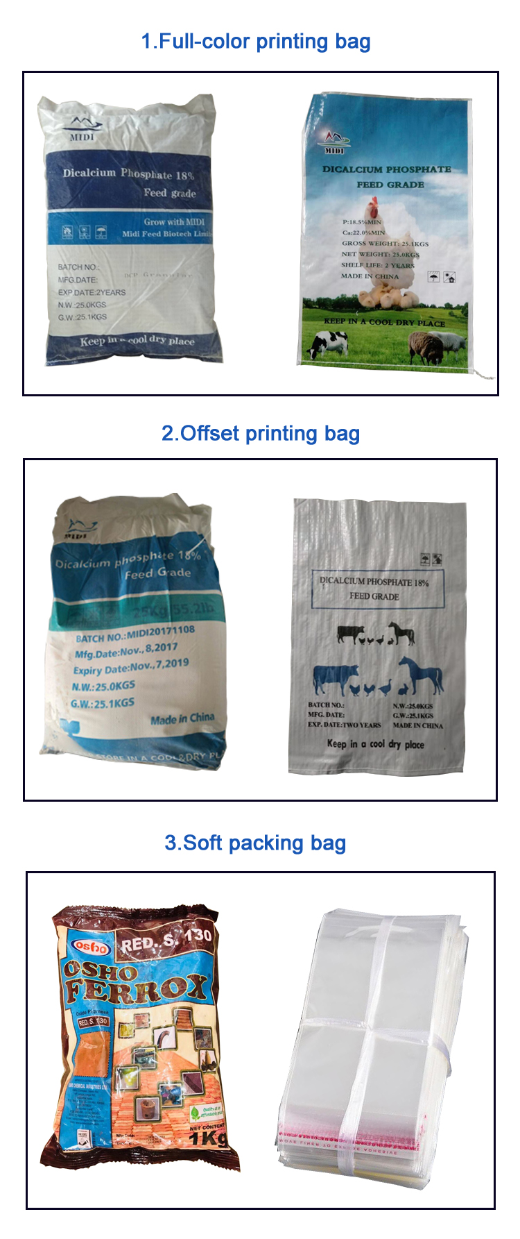 PP bag products