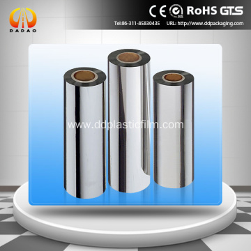 Aluminized Metallized CPP Film Rolls for Packaging
