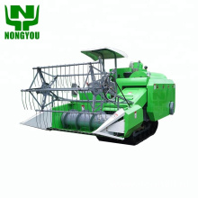 Good sale harvester machine rice