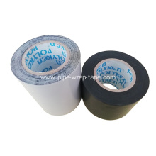 White Polyethylene Pipeline Anti-corrosion Tape