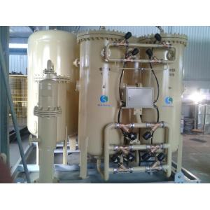 Good Quality Industrial Nitrogen Gas Plant